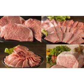 毎月届く わくわく定期便【肉】⑥ 曽於さくら牛 合計4回