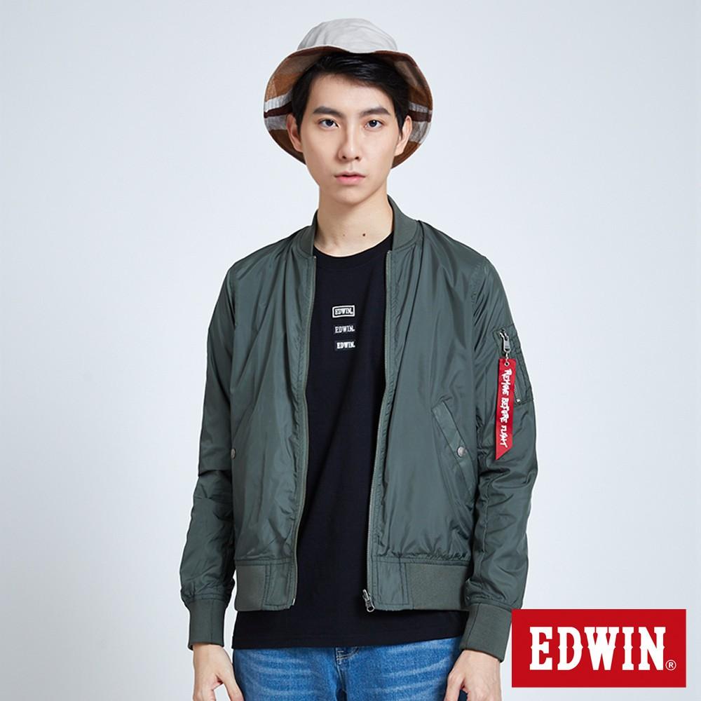 EDWIN 雙面穿MA1迷彩外套(橄欖綠)-男款