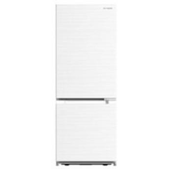 日立 冷凍冷蔵庫 RL-154JA(W) [アイボリーホワイト]