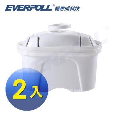北台灣竹北店 愛惠浦科技 EVERPOLL UV-805 濾水壺專用濾心 U-01 (2入裝) 來電洽詢另有優惠