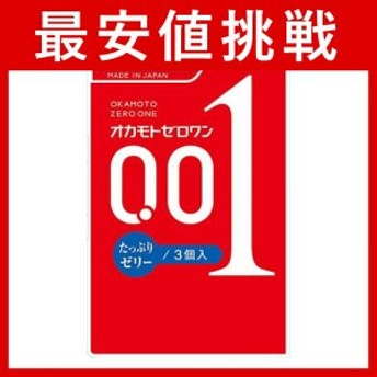 ゼロワン 001たっぷりゼリー 3個 ≪ポスト投函での配送(送料350円一律)≫