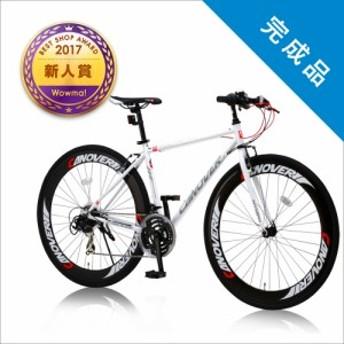 【完成品】 クロスバイク CAC-025 NYMPH 700c 自転車 21段変速 60mmリム CANOVER カノーバー