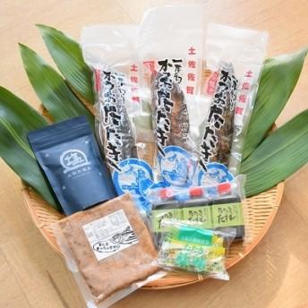 高知黒潮町 土佐佐賀水産の藁焼き鰹たたき3節セット [0962]