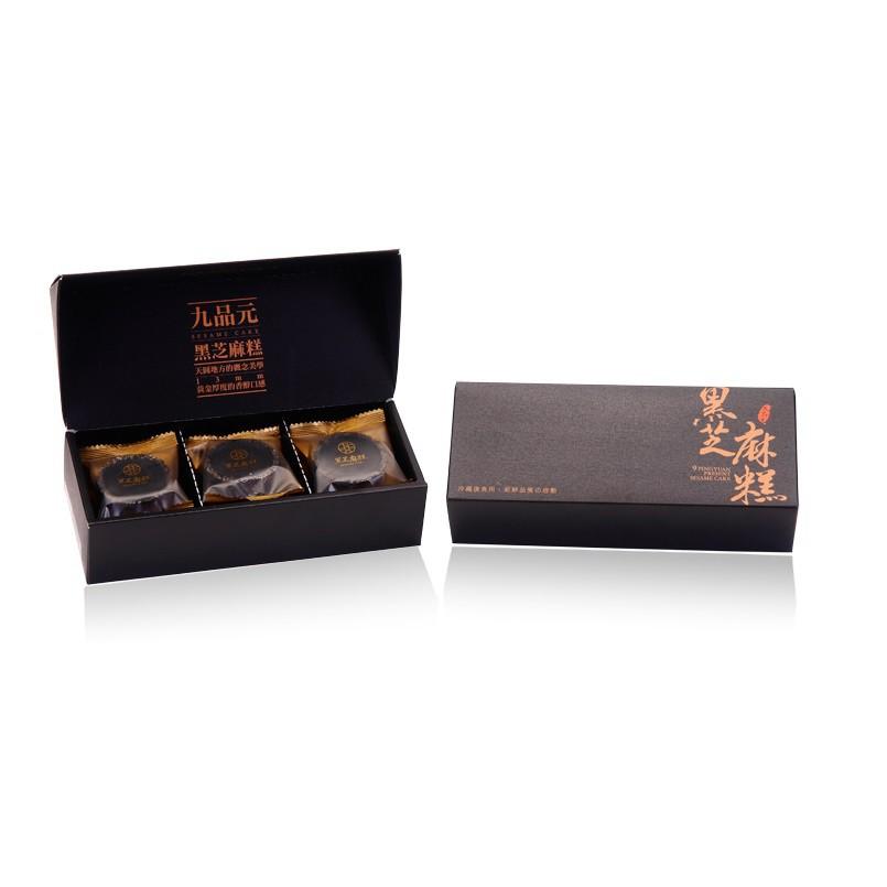 【九品元】頂級黑芝麻糕(9入/盒) x 1盒 免運