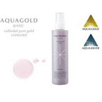アクアゴールド ローション #AC045000 200ml ファイテン PHITEN ファイテン 化粧水 化粧品 コスメ