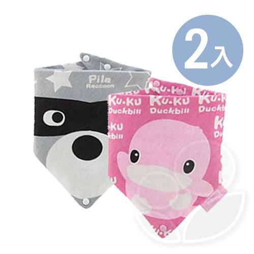 KU KU 酷咕鴨 三角扣帶領巾-氣質雙星(2入)【佳兒園婦幼館】
