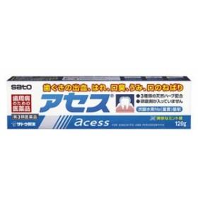 【第3類医薬品】アセス 120g【佐藤製薬】【4987316003580】