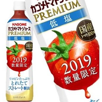 カゴメトマトジュースプレミアム 低塩 720mlスマートPET×15本[賞味期限:4ヶ月以上]【4~5営業日以内に出荷】