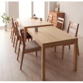 最大235cm スライド伸縮テーブル ダイニングセット 7点セット(テーブル+チェア6脚) W135-235