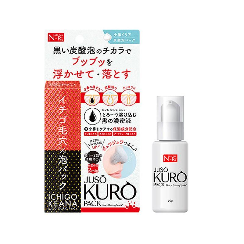 JUSO KURO PACK 2分鐘去黑頭粉刺泡泡奇蹟鼻膜(50g)【小三美日】D112297