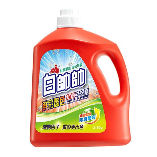 白帥帥鮮彩艷色抗菌洗衣精3150g【康是美】