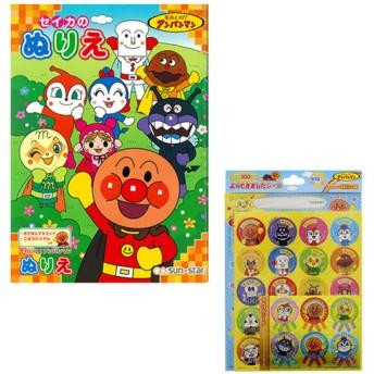 キャラクタープチギフトセット アンパンマン 文具・本・CD・DVD 遊ぶ文具・学ぶ文具 おえかき・ぬりえ (42)