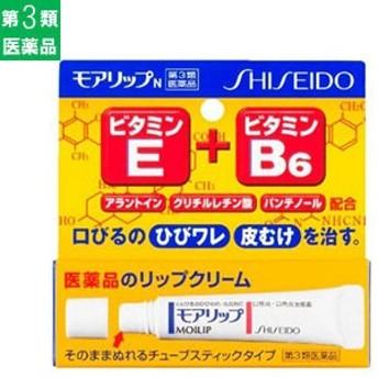 資生堂薬品 歯科口腔剤 【第3類医薬品】モアリップN(8g)