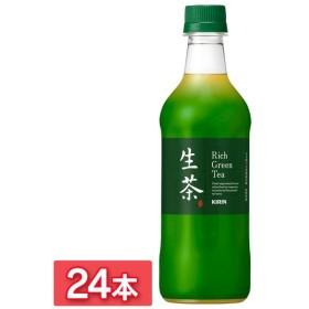 24本入キリン 生茶 525mlPET   キリンビバレッジ (D)