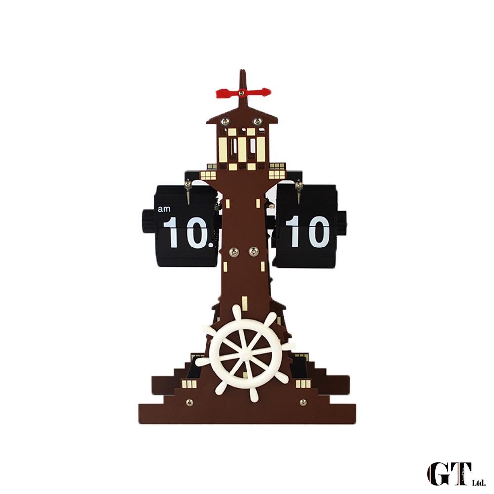 歐美創意座鐘燈塔翻頁鐘翻牌鐘北歐時尚設計居家造型多色