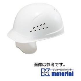 【代引不可】谷沢製作所 タニザワ ST#143-SH(EPA) 作業帽 バンプキャップ シールドメット 通気孔付 軽作業帽 検定外(※あご紐は別売) [TZ0500]