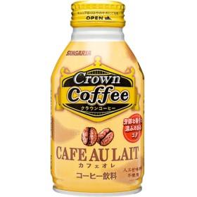サンガリア クラウンコーヒー カフェオレ (260g24本入)