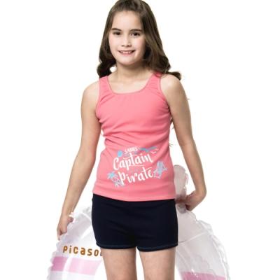 沙兒斯 兒童泳裝 粉色背心SPA/泡湯兩件式中童泳裝