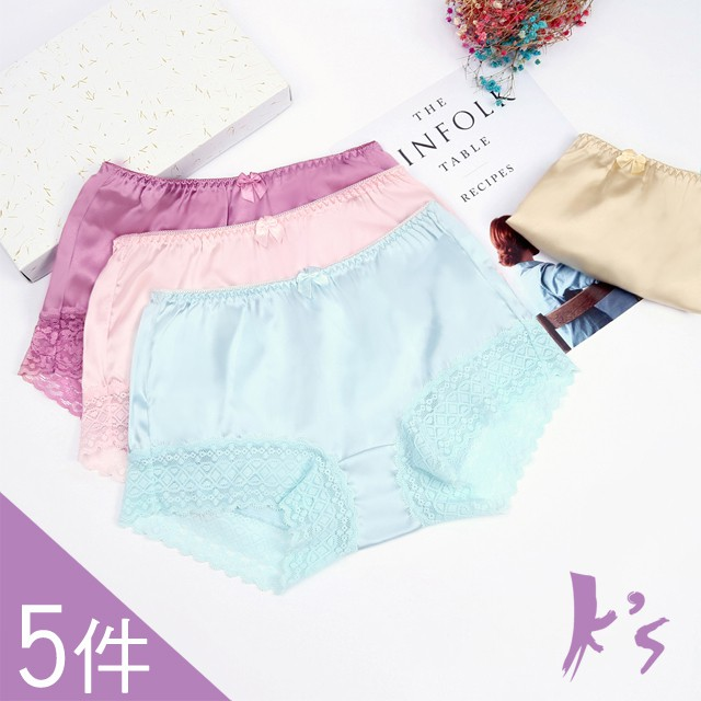 【K's凱恩絲】MIT透氣親膚四角平口純蠶絲內褲(5件組)