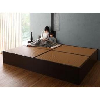 美草 ワイドK200 お客様組立 布団が収納できる ベッドフレームのみ ワイドK200敬老の日 小上がり畳連結ベッド 500040143