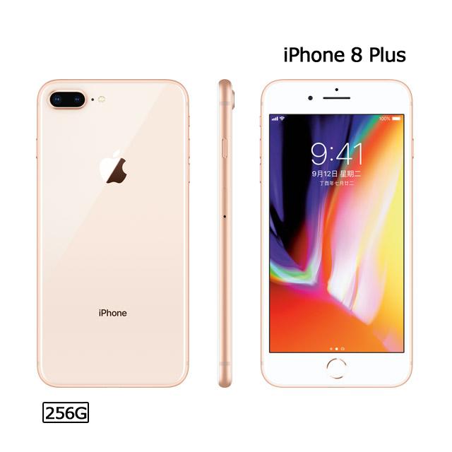 Apple iPhone 8 Plus (256G)-金色(MQ8R2TA/A)