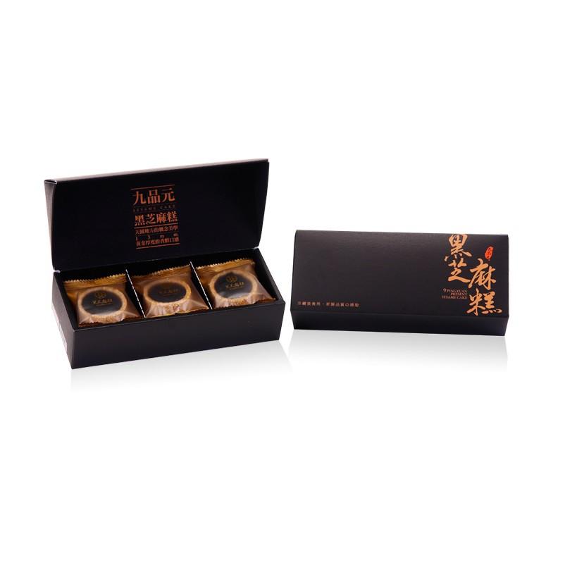 【九品元】頂級白芝麻糕(9入/盒) x 1盒 免運
