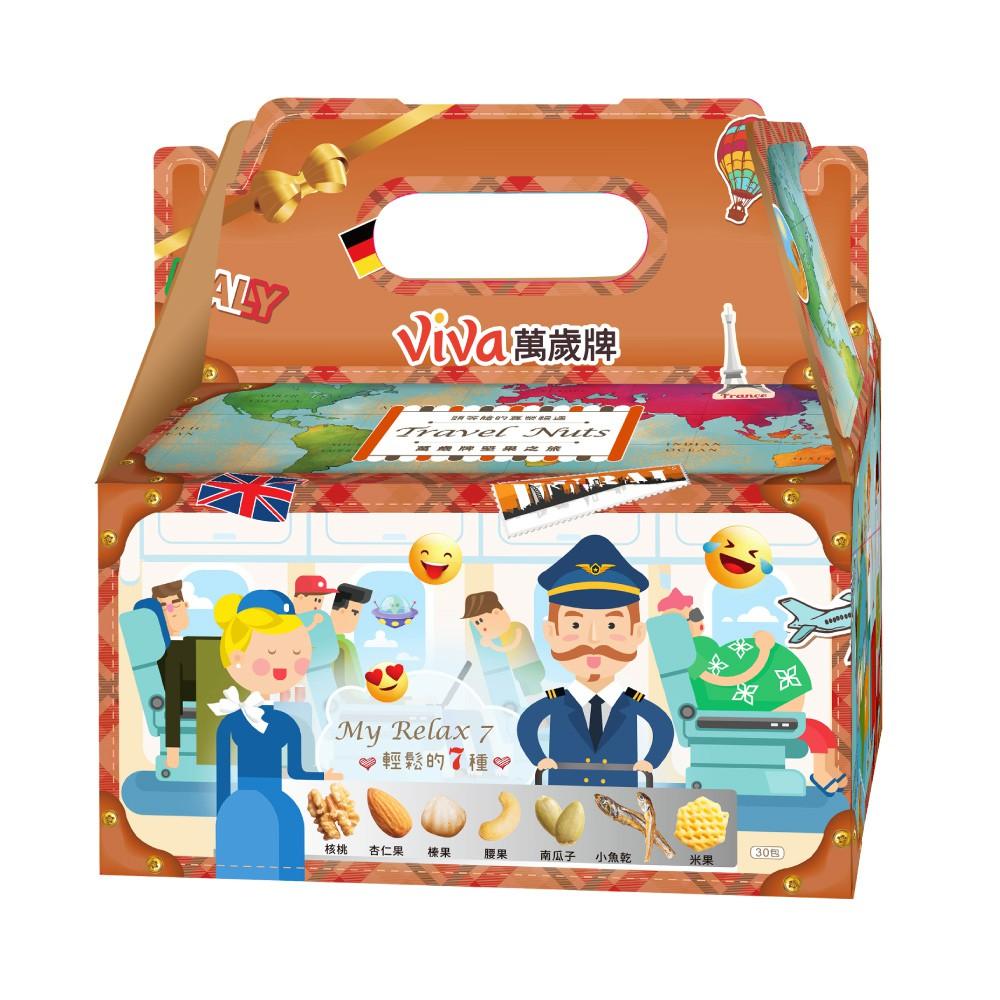 【萬歲牌】萬歲牌堅果之旅 (25Gx30包) 超取免運/限購2盒