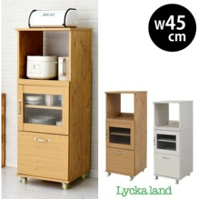 レンジ台 レンジラック 幅45cm 食器棚 スリム 炊飯器 キャスター付 FLL-1002-JK