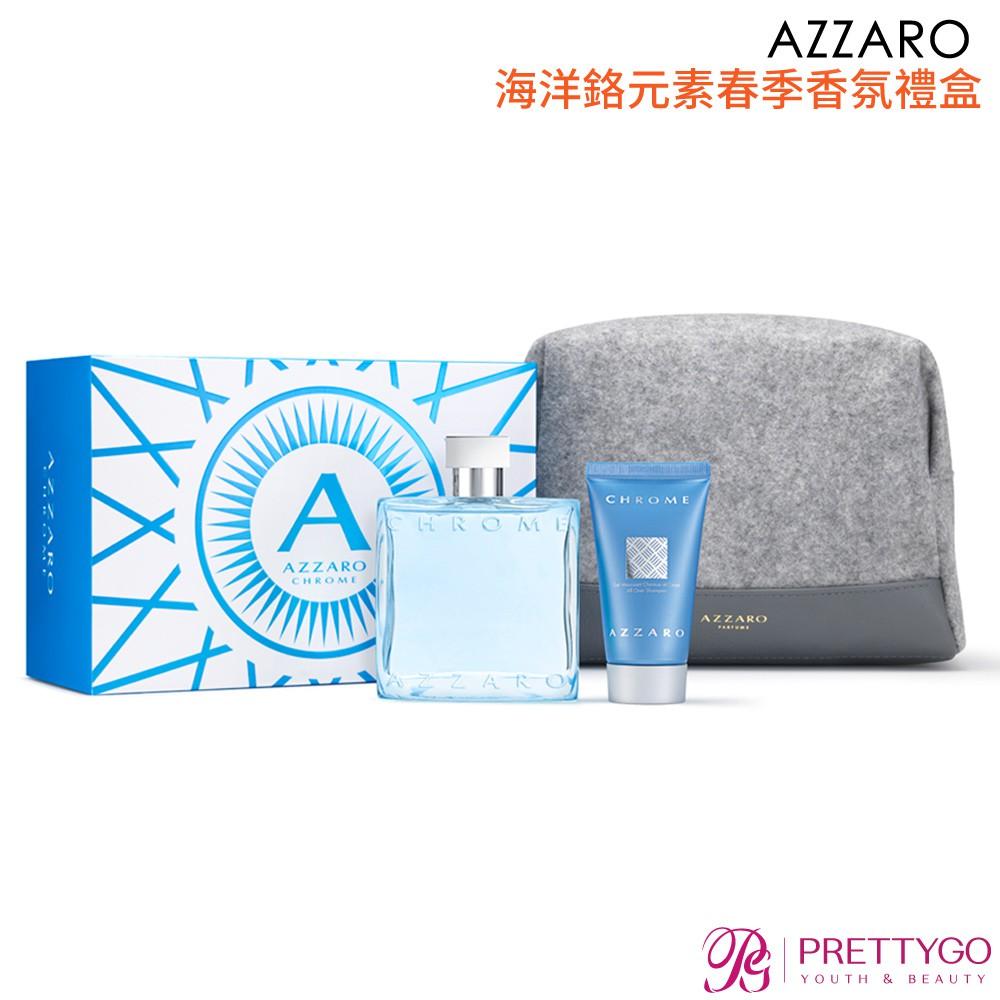 AZZARO 海洋鉻元素春季香氛禮盒(淡香水100ml+洗髮沐浴膠50ml+盥洗包)-[公司貨]【美麗購】