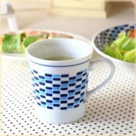ブルーモザイク マグカップ  イタリアン カップ マグ コーヒーカップ 軽量陶器 北欧食器 国産 美濃焼 訳あり
