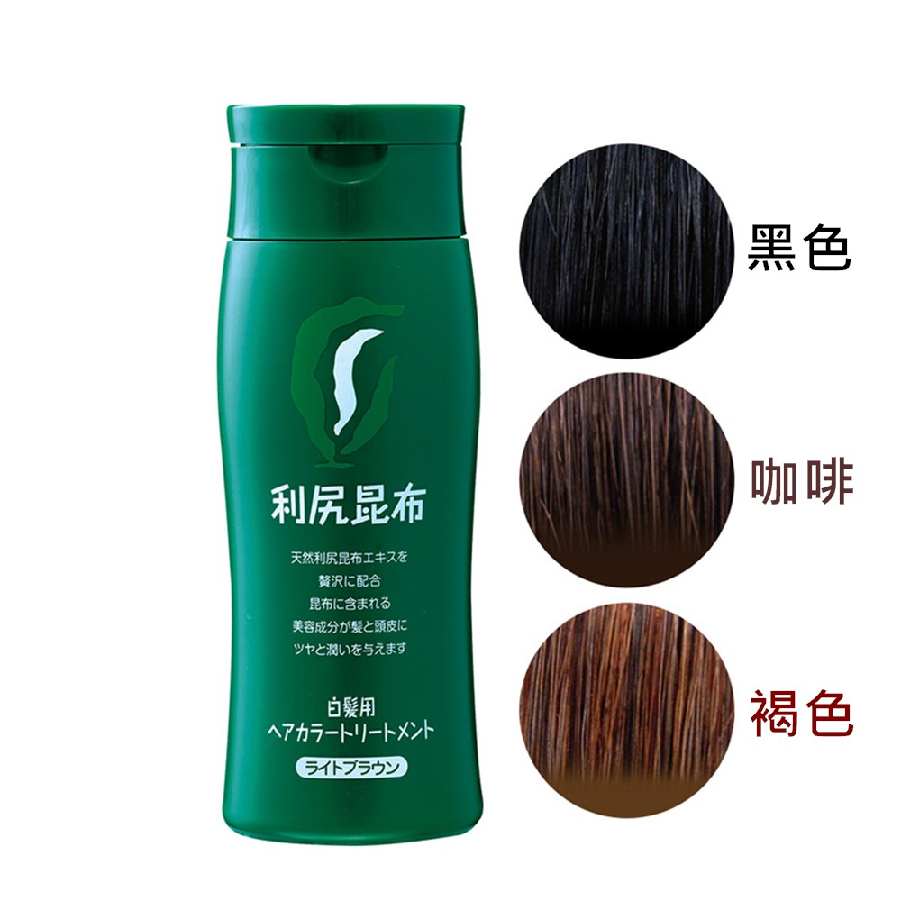 【Sastty】日本利尻昆布白髮染髮劑 - 黑色/咖啡/褐色 任選 (200g/瓶) -贈染髮梳