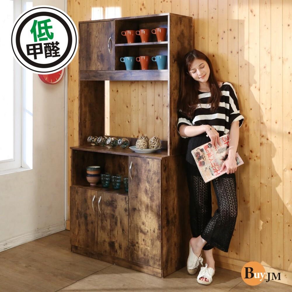 buyjm低甲醛復古風居家雙層廚房櫃/電器櫃/收納櫃 b-ch-dr016zh