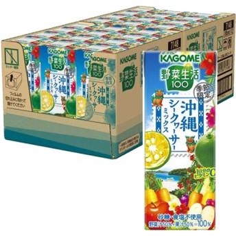 野菜生活100 沖縄シークヮーサーミックス (195mL24本入)