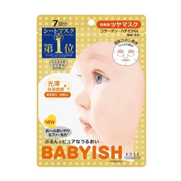 KOSE嬰兒肌膠原蛋白光澤面膜7枚 【康是美】