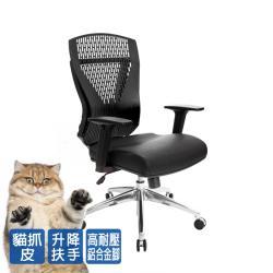 GXG 貓抓皮 短背電腦椅 鋁腳/2D扶手 TW-8113 LU2