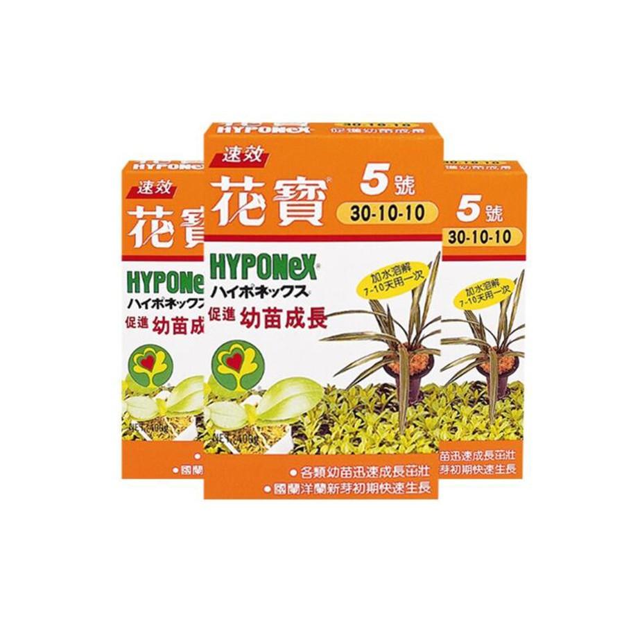 花寶5號肥料1200公克 50公克x24入促進幼苗生長 W109355