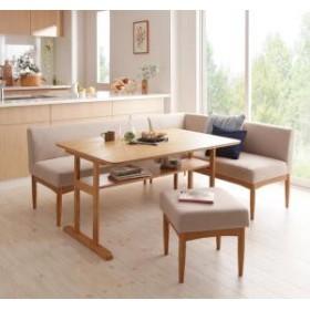 Roche ロシェ ソファ 2人掛け オシャレ 二人掛け 右アーム シンプル 省スペース 食卓セット 食卓テーブル 木製テーブル アームソファ