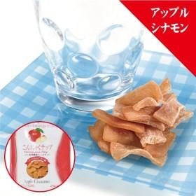 こんにゃくチップ アップルシナモン味 1袋 (17g) (メール便12点まで)