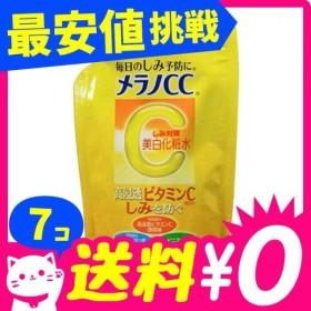 1個あたり925円 メラノCC 薬用しみ対策 美白化粧水 170mL ((つめかえ用)) 7個セット