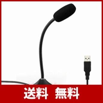 XIAOKOA 高感度マイク 全指向性マイク 集音性 高い 防音 下部に色付きの LED ライト USB 接続 会議、SKYPE、オンラインゲーム、ライ