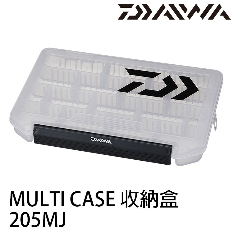 DAIWA MULTI CASE 205MJ 收納盒 [漁拓釣具]