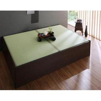 美草 シングル お客様組立 布団が収納できる シングル敬老の日 ベッドフレームのみ 小上がり畳連結ベッド 500040140