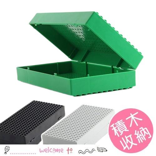 兒童積木玩具收納盒 素色積木板