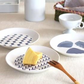 ラウンドプレート 17cm ブルーパターン  中皿 取り皿 イタリアン シンプル プレート シリーズ 洋食器 訳あり