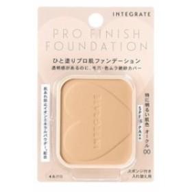 資生堂 インテグレート プロフィニッシュファンデーション(R)OC00