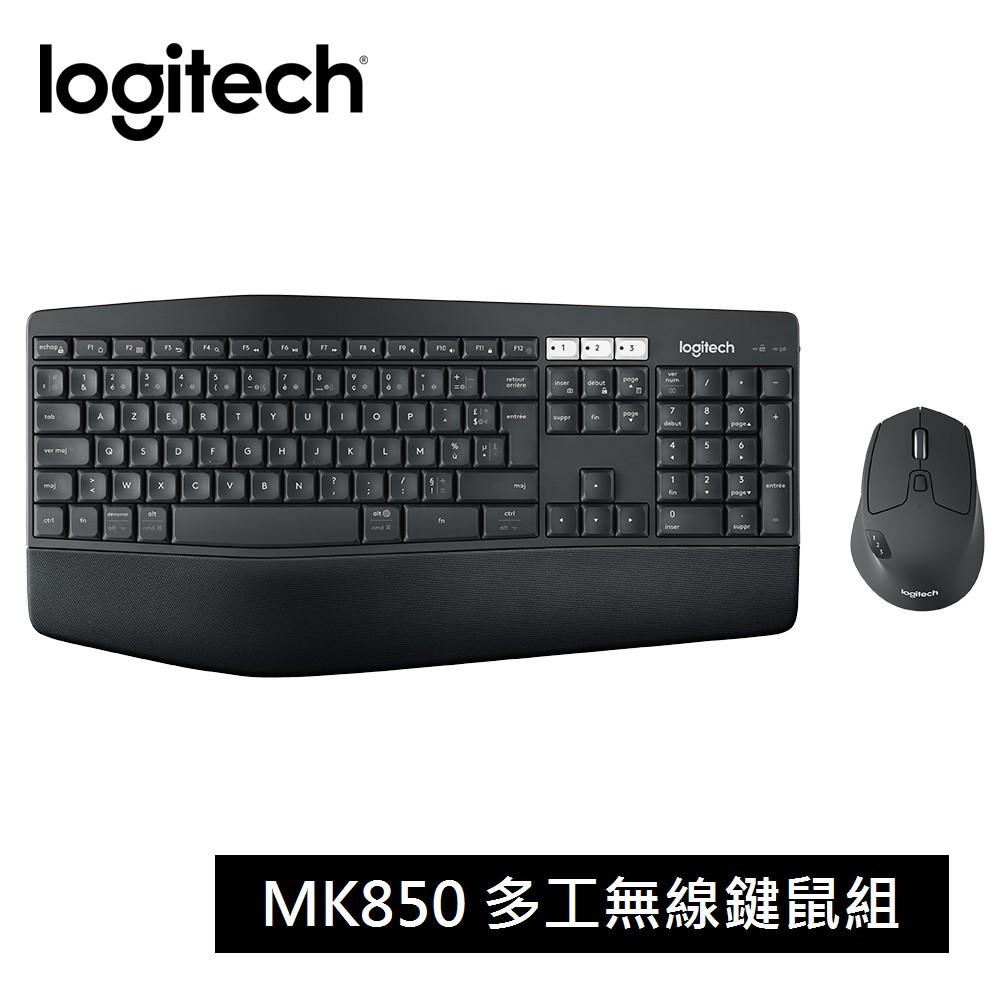 Logitech 羅技 MK850多工無線鍵盤滑鼠組