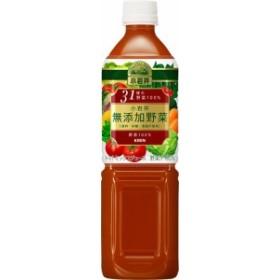 飲料水 野菜飲料 野菜ジュース 小岩井 無添加野菜 31種の野菜100% 915gペット 1ケース単位12本入 キリンビバレッジ
