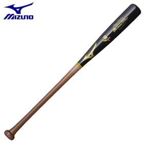 ミズノ 野球 硬式バット メンズ レディース ロイヤルエクストラ メイプル 1CJWH15483TK1 MIZUNO