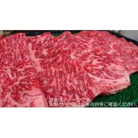 S109◇淡路牛 ロース焼肉用 約500g