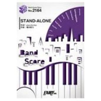 楽譜/バンドスコアピースbp2164 Stand-alone / Aimer(エメ) 日本テレビ系ドラマ「あなたの番です」主題歌